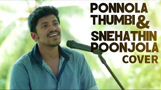 Video Ponnola Thumbi Meets Snehathin poonjola | Malayalam Cover Song | Akhil Alphonse | 2017 MP3, 3GP, MP4, WEBM, AVI, FLV Januari 2019
