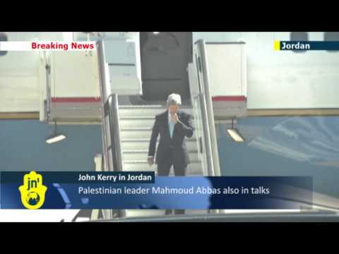 US Secretary of State John Kerry arrives in Jordan for lates