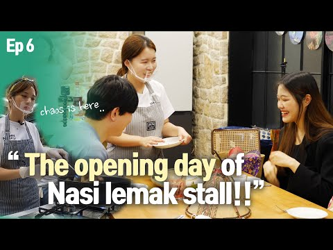 Will Korean people like Blimey's Nasi lemak? The opening day!|Nasi lemak stall in Seoul EP6