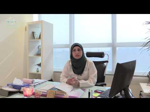 حب الشباب مع الدكتورة ضياء فطوم