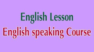 English lesson speaking course - learning english online. ☞ Thanks for watching! ☞ Please share and like if you enjoyed the ...