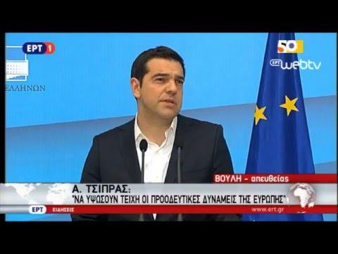 Κοινή συνέντευξη τύπου Πρωθυπουργού με τον ηγέτη των Σοσιαλιστών&Δημοκρατών στο ΕΚ,Τζιάνι Πιτέλα