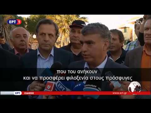 Δελτίο ειδήσεων για τους πρόσφυγες – ΕΡΤ 1/4/2015