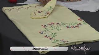 سمط الطاولة / قسطبينة / أسيا بن عمار / Samira TV