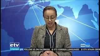 English News Dec 04/2019 |etv