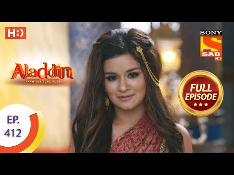 Aladdin - Ep 412 - Full Episode - 13th March 2020