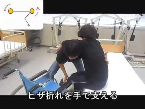 起き上がり介助 (06)  自立(片麻痺) 「棒のように起き上がる方法ス... 起き上がり介助