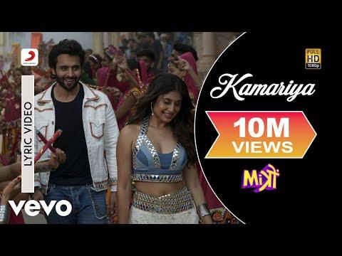 Kamariya Lyric Video - Mitron Jackky Bhagnani,Kritika Darshan Raval,Lijo George,Dj Chetas