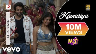Video Kamariya - Official Lyric Video| Mitron| Jackky Bhagnani| Kritika Kamra|Darshan Raval MP3, 3GP, MP4, WEBM, AVI, FLV November 2018