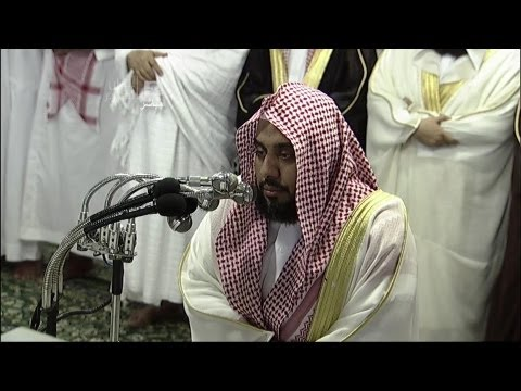 taraweeh - Please visit our website www.haramain.info for more information regarding the video.