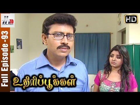 Uthiripookkal Tamil Serial   Episode 93   Chetan   Vadivukkarasi   Manasa   Home Movie Makers