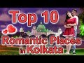 Top 10 Romantic Places for Couple in Koata 2018