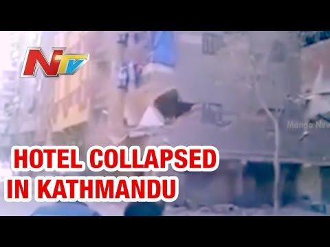 Kathmandu Earthquake Effect Hotel building collapse – Exclusive Visuals