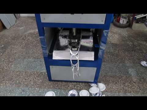 पेपर दोना पेपर थाली रोल मशीन ...(balaji+). - Movie7.Online