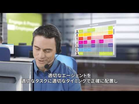 By getting closer to your customers, you can... - Japanese Subtitles
