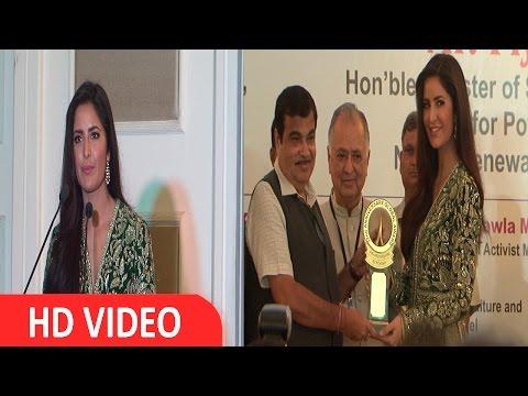 Katrina Kaif Interview After Priyadarshni Global Awards Fnction