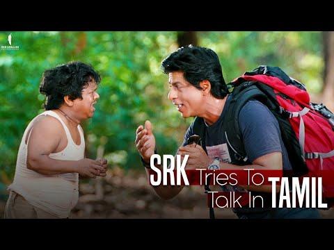 Chennai Express ║ SRK tries to talk in Tamil ║ Movie Scene