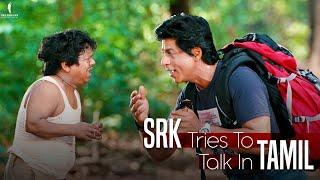 Nonton Chennai Express     Srk Tries To Talk In Tamil     Movie Scene Film Subtitle Indonesia Streaming Movie Download