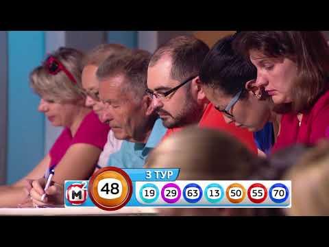 Трансляция Жилищная лотерея