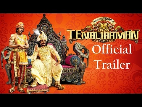 Tenali Raman – Official Theatrical Trailer