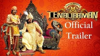 Tenali Raman - Trailer