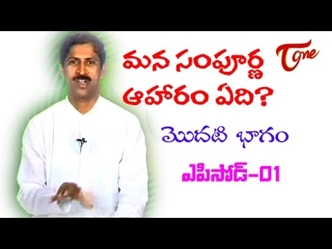 Dr Manthena tips – Good Nutrition & Health 01