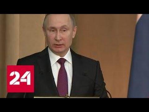Путин: Генпрокуратура должна активно участвовать в борьбе с коррупцией (видео)