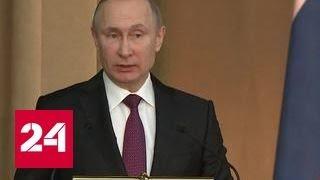 Путин: Генпрокуратура должна активно участвовать в борьбе с коррупцией