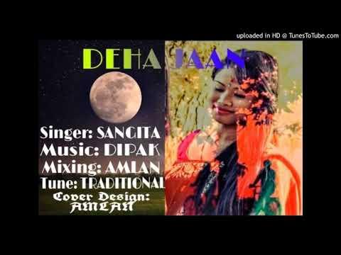 Video New assamese song dehajan download in MP3, 3GP, MP4, WEBM, AVI, FLV January 2017
