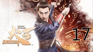 General Chinese Series - The King of Blaze - Eng Sub
