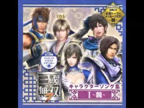 "Dynasty Warriors 8 Character Image Songs -Wei- Yue Jin's ""THE FORERUNNER"" (Instrumental)"