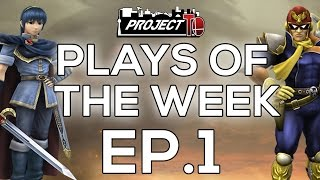 Project Toronto Presents: Ontario PM Plays of the Week Episode 1