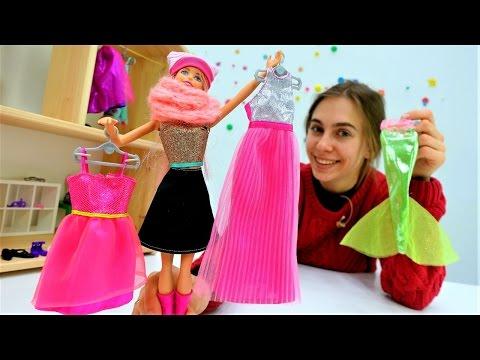 Игры для девочек: #СУПЕР SHOPPING(шоппинг) для #Барби. Видео про #одевалки для девочек (видео)