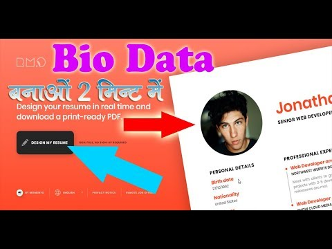 How To Make A BIO-DATA For Job Application 2019/resumemaker edit
