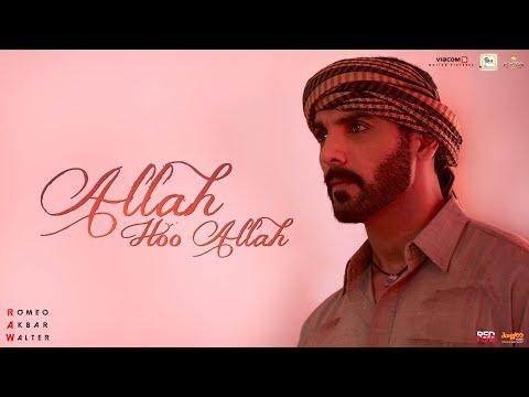 Allah Hoo Allah | Full Video | RAW | John Abraham | Mouni Roy | Jackie Shroff