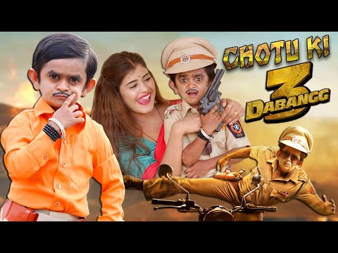"CHOTU KI DABANGG 3 MOVIE SPOOF|""छोटू दादा की दबंग्ग 3"" Khandesh Hindi Comedy 