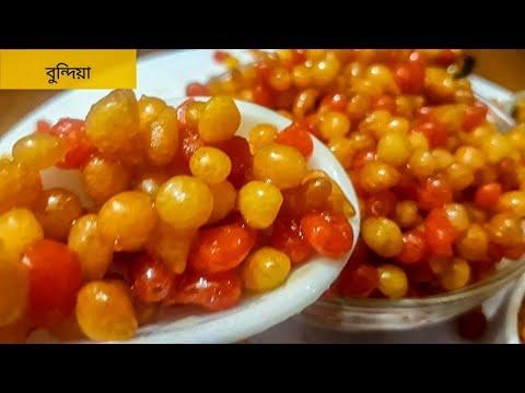 রসে ভরপুর বুন্দিয়া রেসিপি।রমজান স্পেশাল বুন্দিয়া। Boondia/Borinda Recipe|SUMAIYA ARTHI'S RECIPES