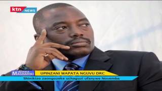 Afrika Mashariki: Zogo la Sudan Kusini la Mea Mizizi, Taarifa Kamili Agosti 7 2016