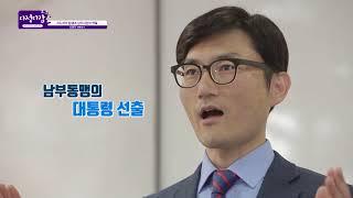다정다감 토크 시즌2 18회