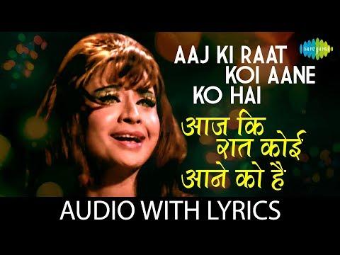 Aaj Ki Raat Koi Aane Ko Hai with lyrics   आज की रात आने को है के बोल   Asha Bhosle