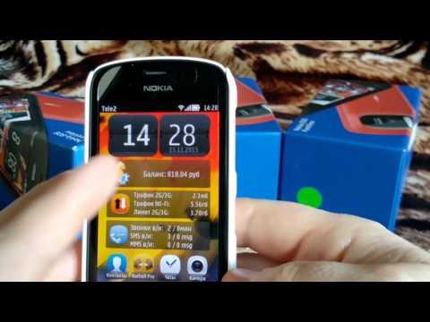 Nokia 808 - есть ли жизнь на Symbian?