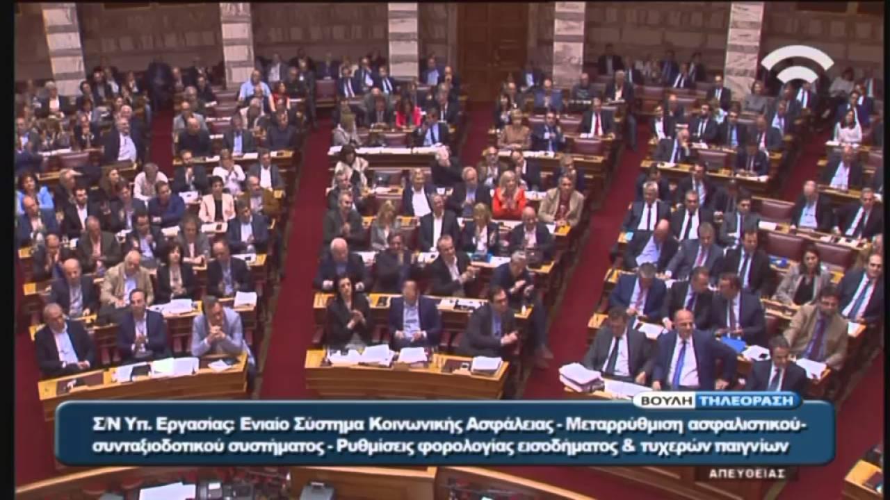 Δευτερολογία κατά τη συζήτηση του σ/ν για την Ασφαλιστική-Φορολογική Μεταρρύθμιση (08/05/2016)