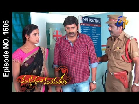 Manasu-Mamata--17th-March-2016-మనసు-మమత-–-Full-Episode-No-1606