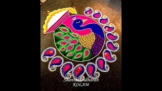 Latest Pongal Kolam Designs With Colors