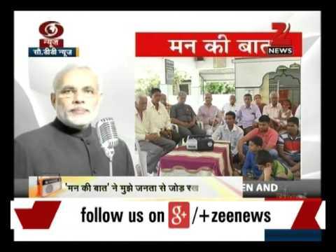 PM Modi addresses nation on 16th edition of 'Mann Ki Baat'