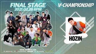 Hozin – V-CHAMPIONSHIP 2021 본선2차