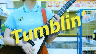 "Rei ""Tumblin'"" (Official Music Video)"
