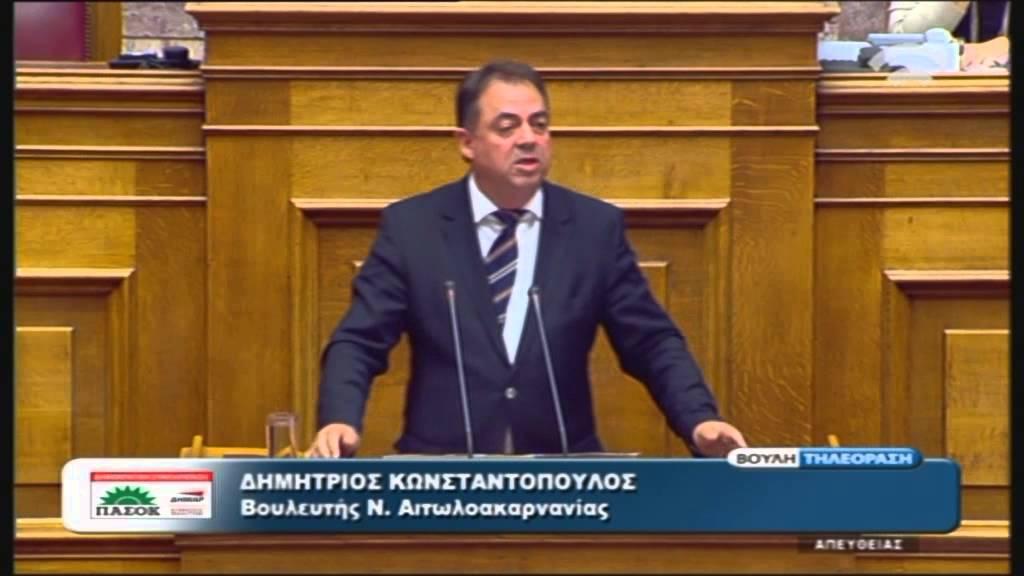 Προϋπολογισμός 2016: Δ. Κωνσταντόπουλος (Δημ. Συμπαράταξη ΠΑΣΟΚ-ΔΗΜΑΡ) (02/12/2015)
