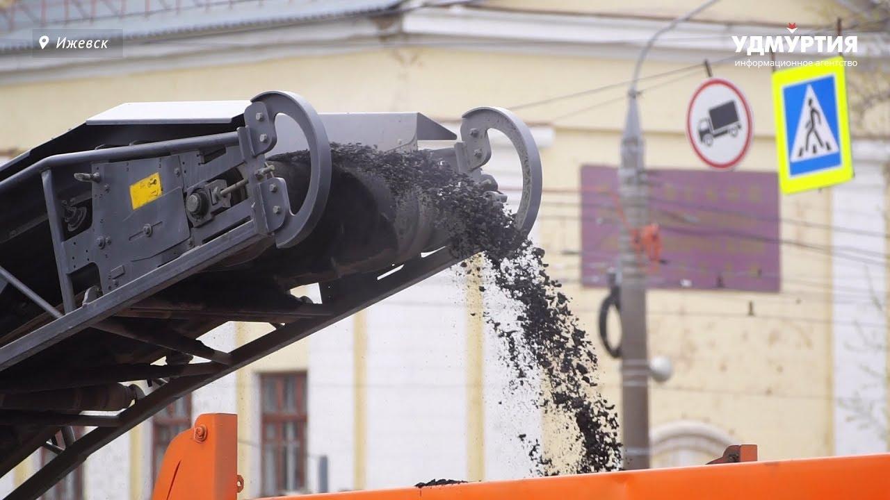 Проверка хода ремонта дорог в Ижевске