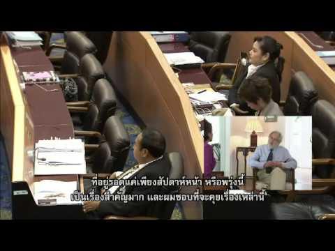 Lord Puttnam in Thailand p.2